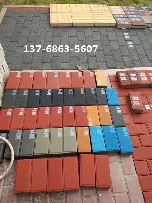 产品中心 雨水收集系统  电话:137-6863-5607  透水砖分:砂基透水砖